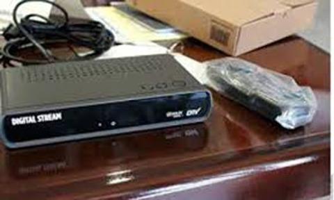 Las cajas decodificadoras favorecen la calidad de la televisión digital. /Foto tomada de cubasí.cu.